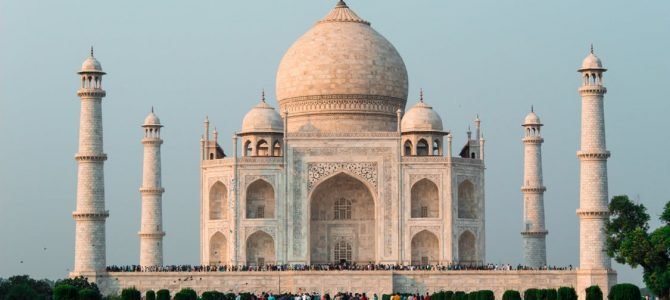 Luxury India Travel Specialists London  – £25k-£30k + comm + generous benefits (PTR 3056)