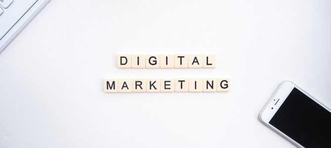 Digital Marketing Manager London £33k-£36k + generous bonus + benefits (PTR 3428)